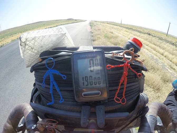 19000km