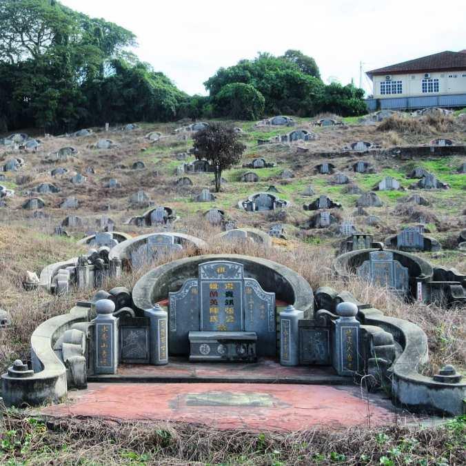 cemiteriochines